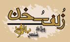 وبلاگ شخصی بابک اسماعیلی